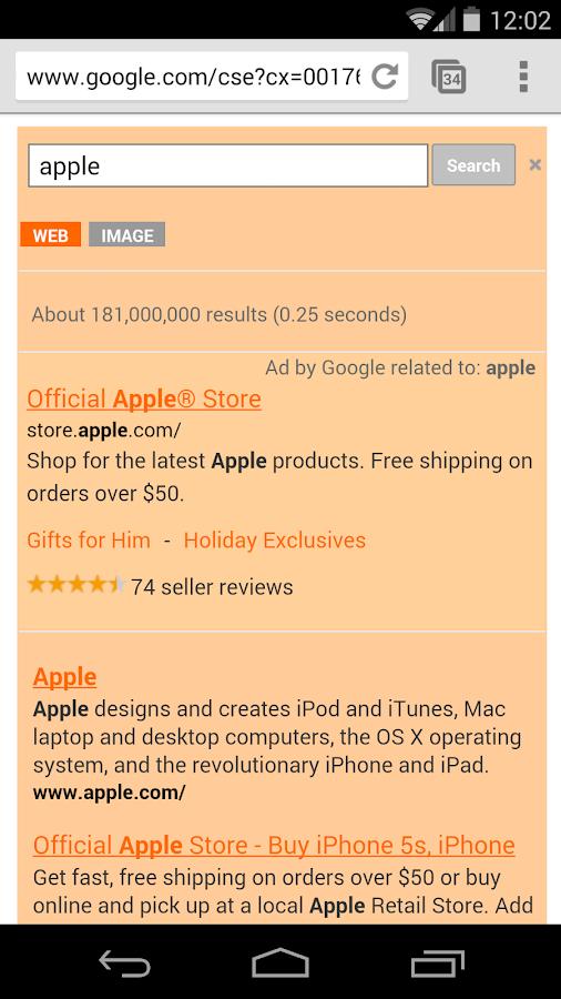 Orange Search for Google™ - screenshot