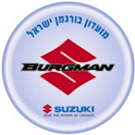 Burgman & Friends logo