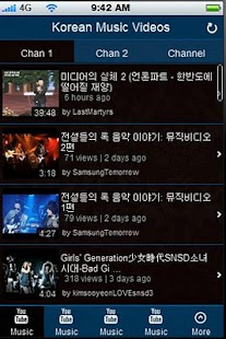 Korean Music Videos - screenshot thumbnail