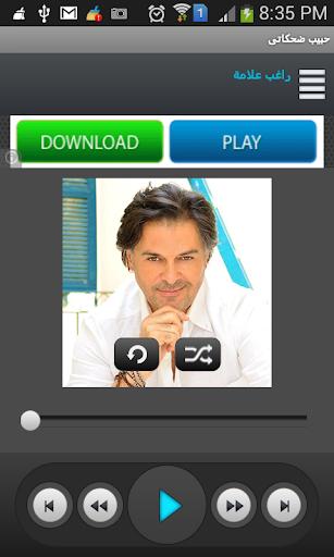 【免費音樂App】Ragheb 2014 - بدون انترنت-APP點子