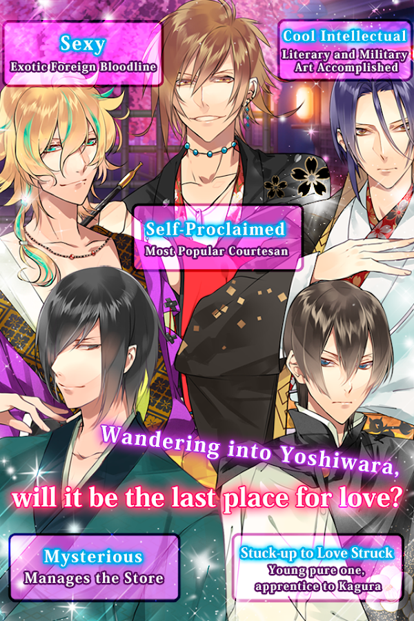 FR: The Men of Yoshiwara- screenshot