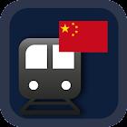 CHINA METRO - BEIJING icon