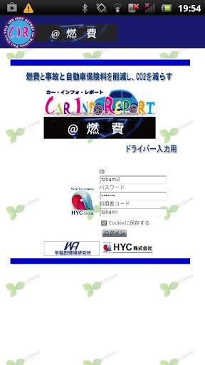 免費商業App|CIR@燃費|阿達玩APP