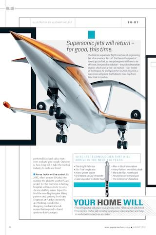 Popular Mechanics SA - screenshot