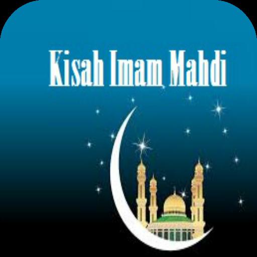 Kisah Imam Mahdi 書籍 App LOGO-硬是要APP