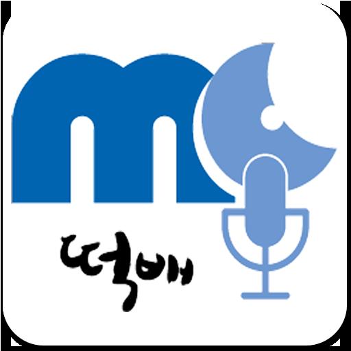 娛樂App|D2b엔터테인먼트,MC떡배,전라떡배,최준배,광주,mc LOGO-3C達人阿輝的APP