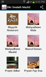 Dikr Burda Baith Maulid Haddad - screenshot thumbnail
