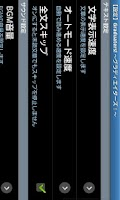 Screenshot of グラディエイターズ!