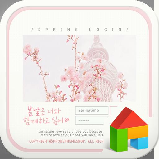 Spring Login 도돌런처 테마 個人化 App LOGO-APP試玩