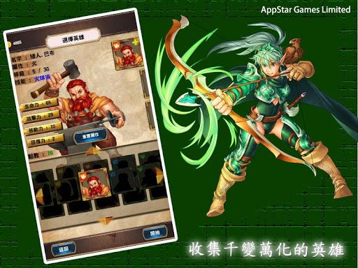 【免費角色扮演App】英雄靈域-APP點子