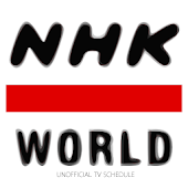 NHK World Tv Schedule