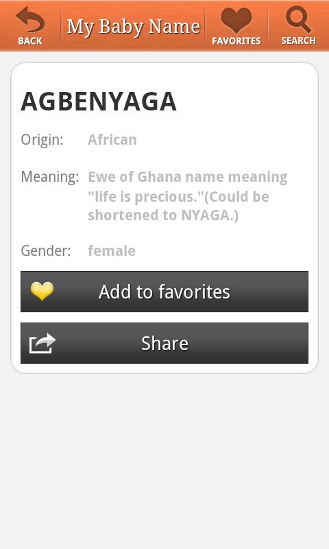 My Baby Name- screenshot