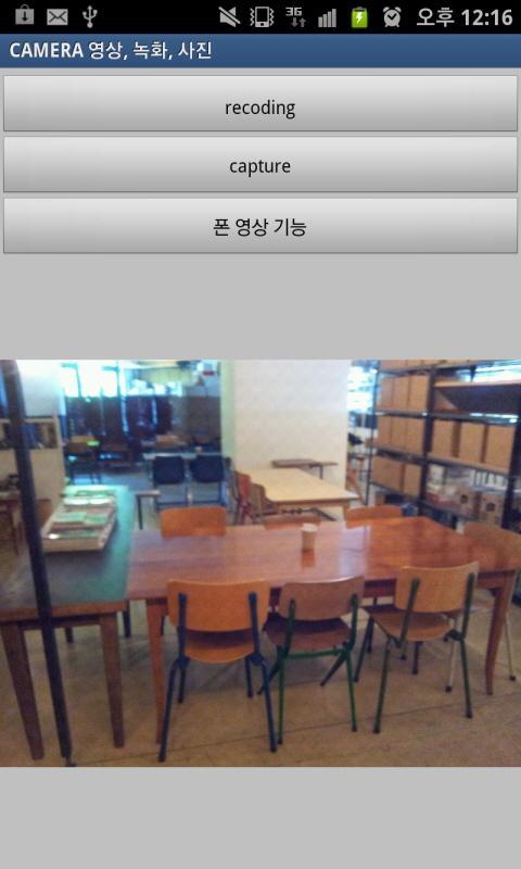 CAMERA recording,video,photos - screenshot