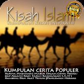 Free Islamic Story