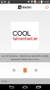 H RADIO - screenshot thumbnail