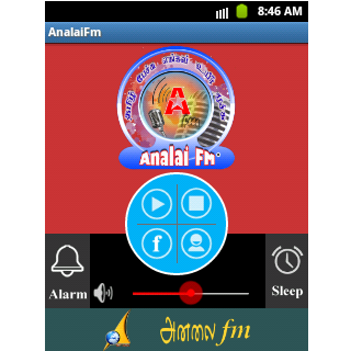 AnalaiFm- screenshot