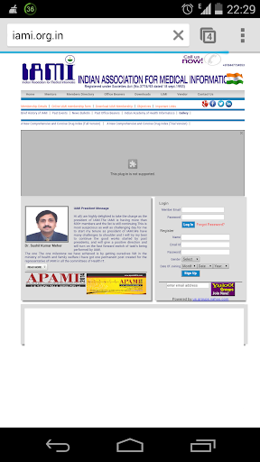 iami india 2014