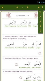 Quran Kata Per Kata- screenshot thumbnail