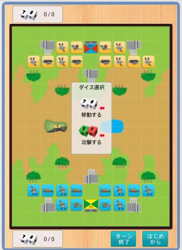 将棋を超える戦略GAME チャリティックス