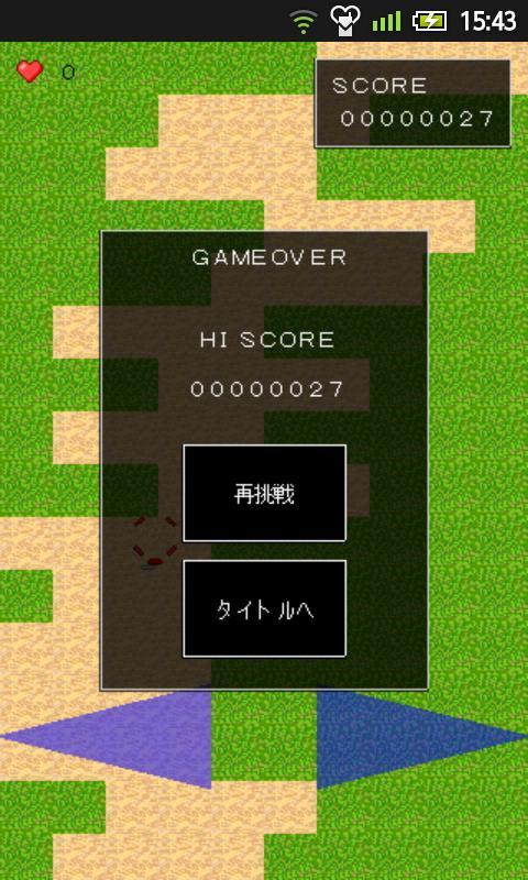 がんばるーん - screenshot
