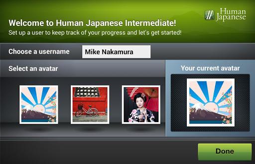 Human Japanese Int. Lite