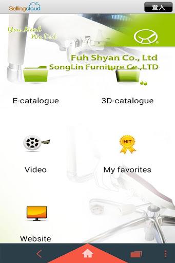fuh-shyan