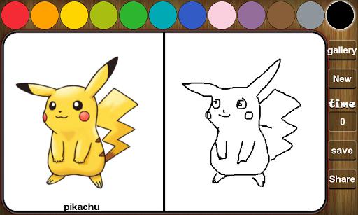 Poke Draw