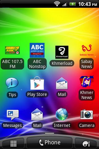 ABC 107.5 FM