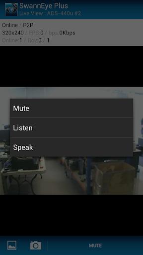 【免費媒體與影片App】SwannEye Plus-APP點子