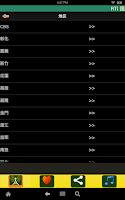 Screenshot of Radio Taiwan