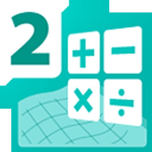 ФГОС. Математика 2 класс