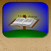 Bible Verse Challenge PRO