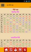Screenshot of Astrology & Horoscope