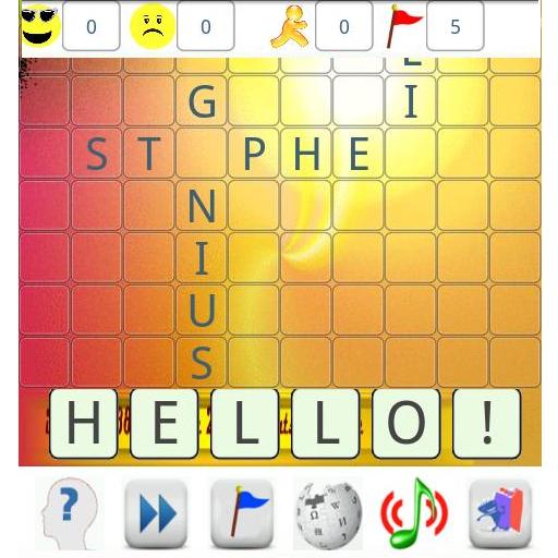 Crazy Crossword