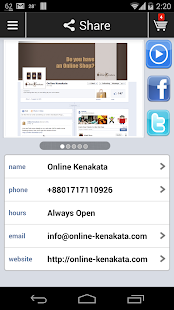 Kenakata - Demo for Merchants- screenshot thumbnail