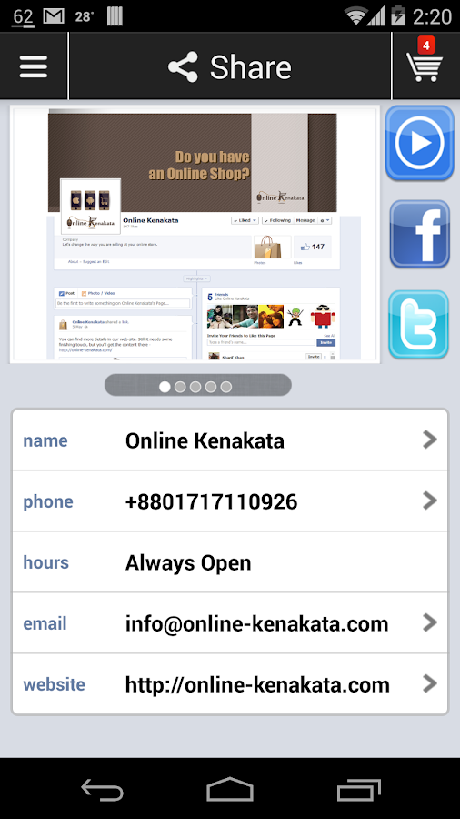 Kenakata - Demo for Merchants- screenshot