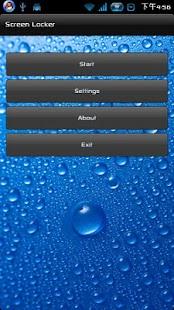 玩生活App 锁屏专家免費 APP試玩
