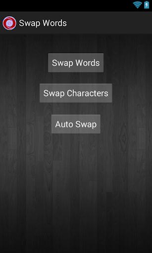SwapWordシンプルなテキストエディタ