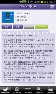 컬러링 스토리 (SKT,KT,LG U+) 최신 컬러링! - screenshot thumbnail