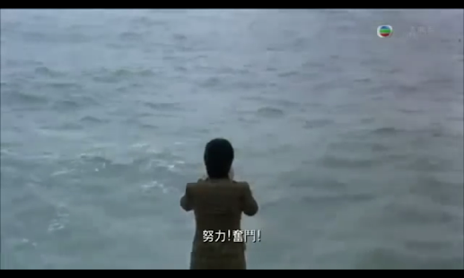 Phim Chau Tinh Tri