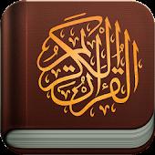 Holy Quran MP3