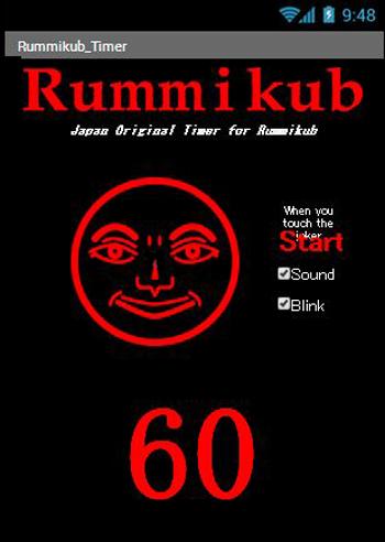 Rummikub_Timer