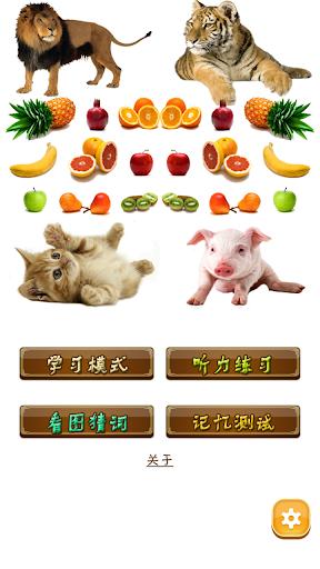 100+ Top Apps for Offline Translator (iPhone/iPad) | AppCrawlr