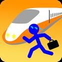 下一班高鐵: 最容易操作使用的高鐵時刻表 App icon