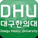 대구한의대학교 logo