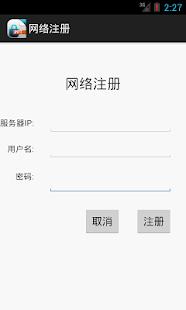 玩商業App|文档阅读器PPT免費|APP試玩