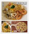 IS 義式餐廳