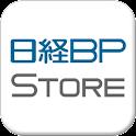 電子書籍・電子雑誌「日経BPストア」 logo