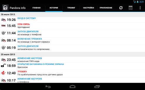 Pandora Info Screenshot 4