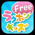 RakuphoneKids Free icon